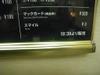 Imgp0791